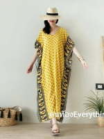 Maxi Dress คนท้องเหลือง