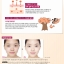 Etude House Moistfull Super Collagen CC Cream SPF33/PA++ 50g. [ N02:ผิวขาว ] thumbnail 4