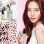 Etude House Loving Days Sweet Sparkling Fragrance Mist 60ml. #Have Fun Together thumbnail 2