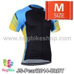 Size M (Pre-order)