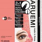 No.01 Red Brown (น้ำตาลแดง) ARUEMI Eye Brow Pencil