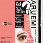 No.02 ฺBlack Brown (น้ำตาลดำ) ARUEMI Eye Brow Pencil