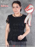 ขาย-เช่าชุดดำ &#x2665 เสื้อลูกไม้เฉลียง แขนลูกไม้ ไซส์ 38