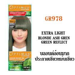 ดีแคช ออพติมัส คัลเลอร์ ครีม Optimus color Cream GR978 Extra Light Blonde Ash Green Green Reflect บลอนด์อ่อนมากประกายเขียวหม่นเขียว 100 ml.
