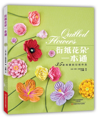 คู่มือ Quilling Flowers