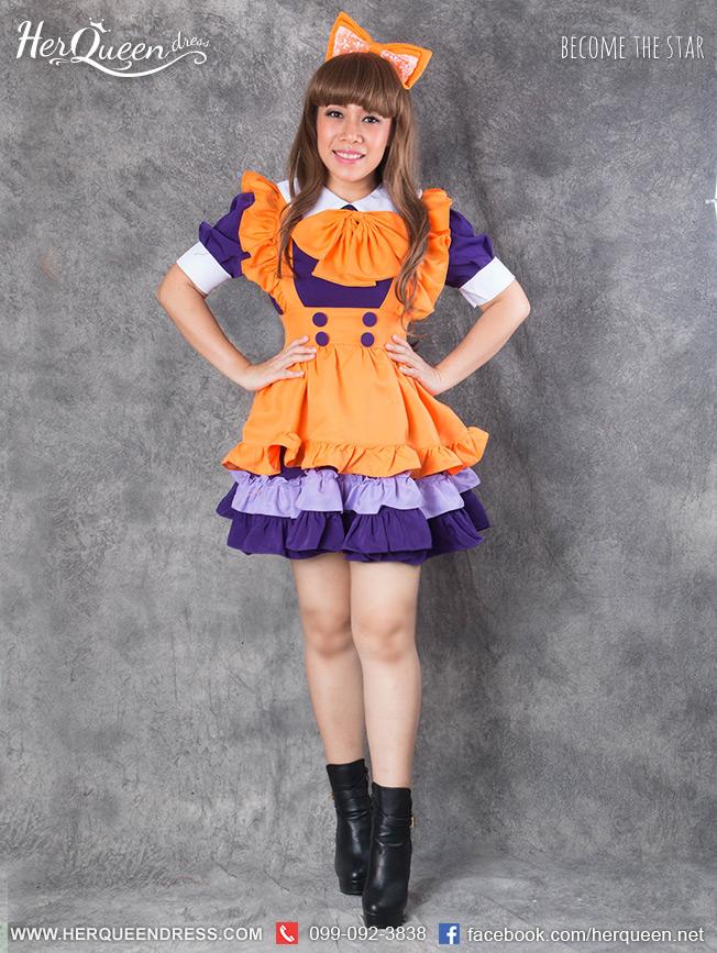 เช่าชุดแฟนซี &#x2665 ชุดแฟนซี ชุดเมด Maid สีส้ม ม่วง ฮาโลวีน