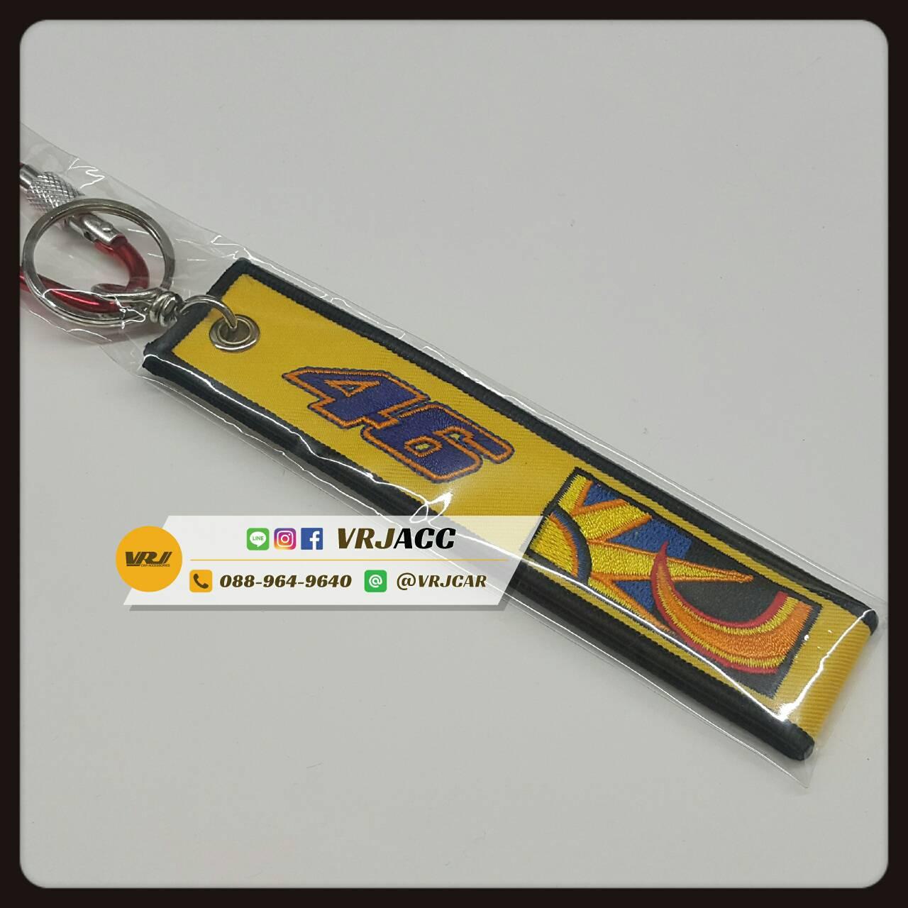 พวงกุญแจผ้า พร้อมตะขอเกี่ยว 46 : Keychain