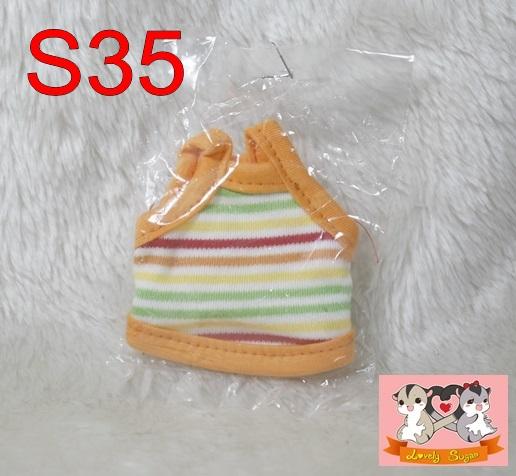 เสื้อฃูก้าร์ เล็ก S35