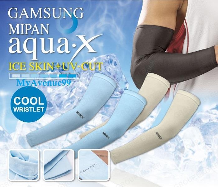 ปลอกแขน Aqua-X