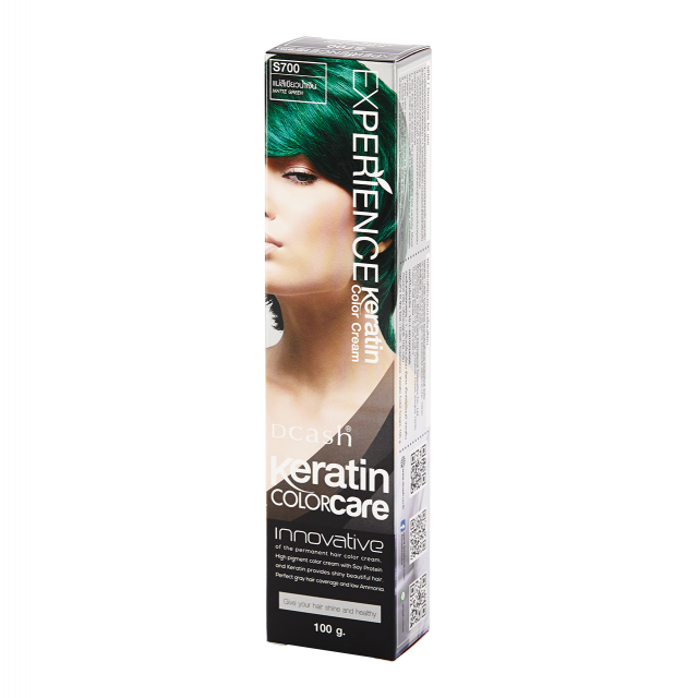 S700 แม่สีเขียวน้ำเงิน Matte Green / Dcash Experinence Keratin Color Cream 100g.