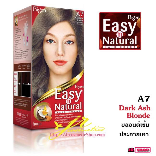 ฺBigen Easy 'n Natural ฺHair Color A7 Dark Ash Blonde บลอนด์เข้มประกายเทา (Confident สวยมั่นแบบสาวยุคใหม่)