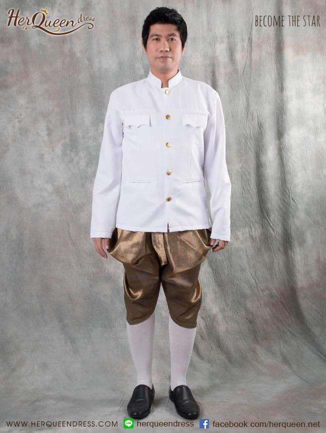 ชุดออกงานผู้ชาย &#x2666 ชุดไทย เสื้อราชประแตน โจงกระเบน