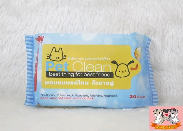 pet clean ผ้าเช็ดทำความสะอาดสัตว์เลี้ยง
