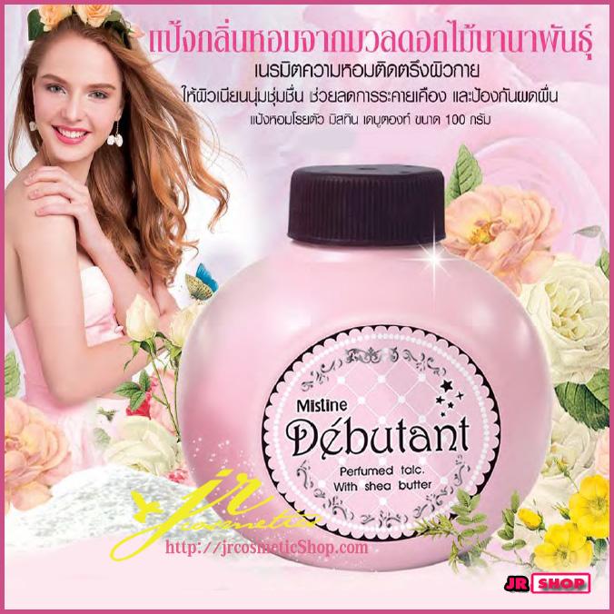 Mistine Debutant Perfumed talc. With Shea butter มิสทิน เดบูตองท์ แป้งหอมโรยตัว 100 กรัม