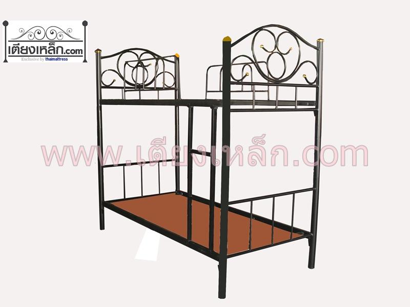 เตียงเหล็กสองชั้น เสากลม หัวโค้ง
