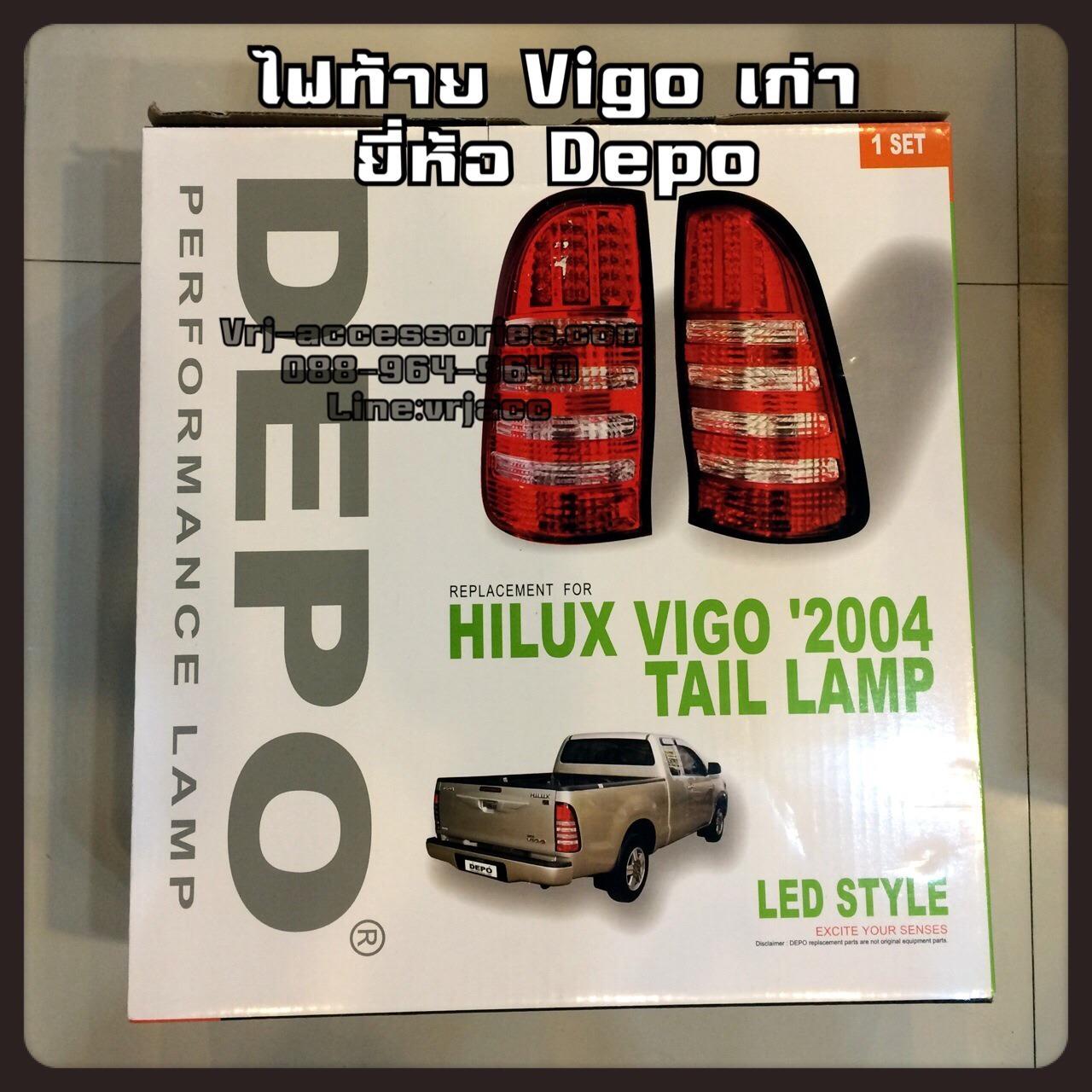 ไฟท้าย LED โตโยต้า วีโก้ : TOYOTA - VIGO 2004