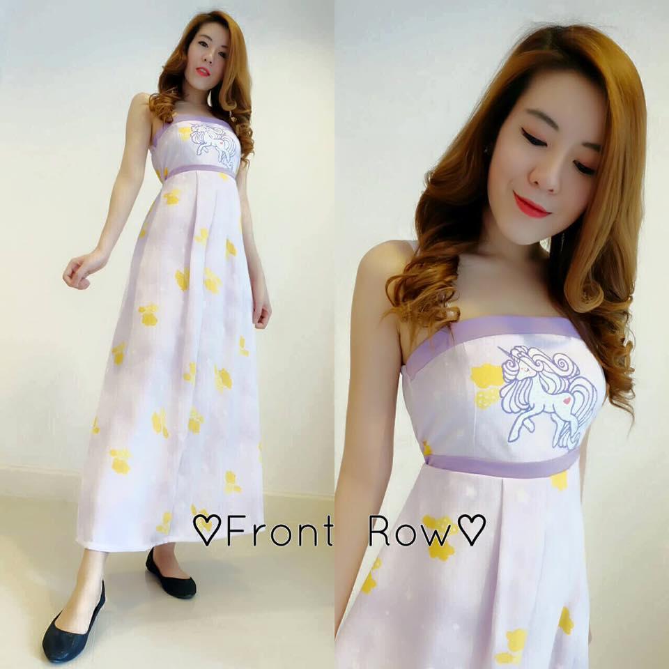 Pastel Cloudy Pony Maxi Dress