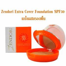 เซนโดริ เอ็กซ์ตร้า คัฟเวอร์ ฟาว์นเดชั่น SPF 30 Zendori Extra Cover Foundation SPF30
