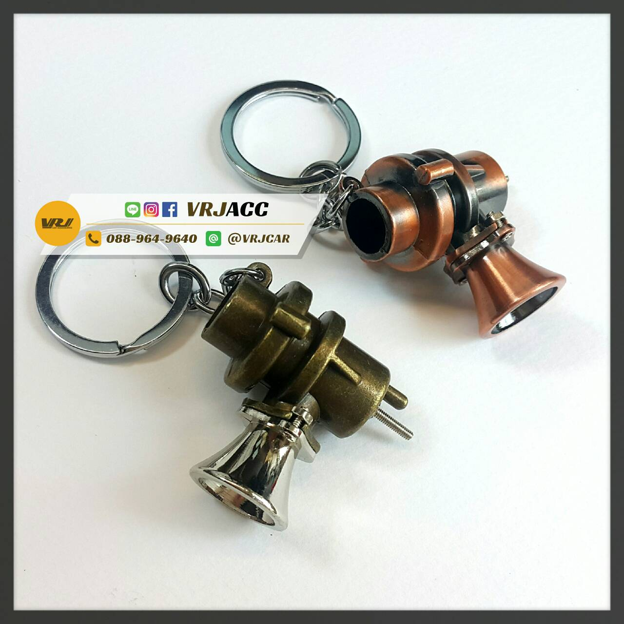 โบออฟ พวงกุญแจ พวงกุญแจซิ่ง งานโลหะ Blow Off Valve Keychain