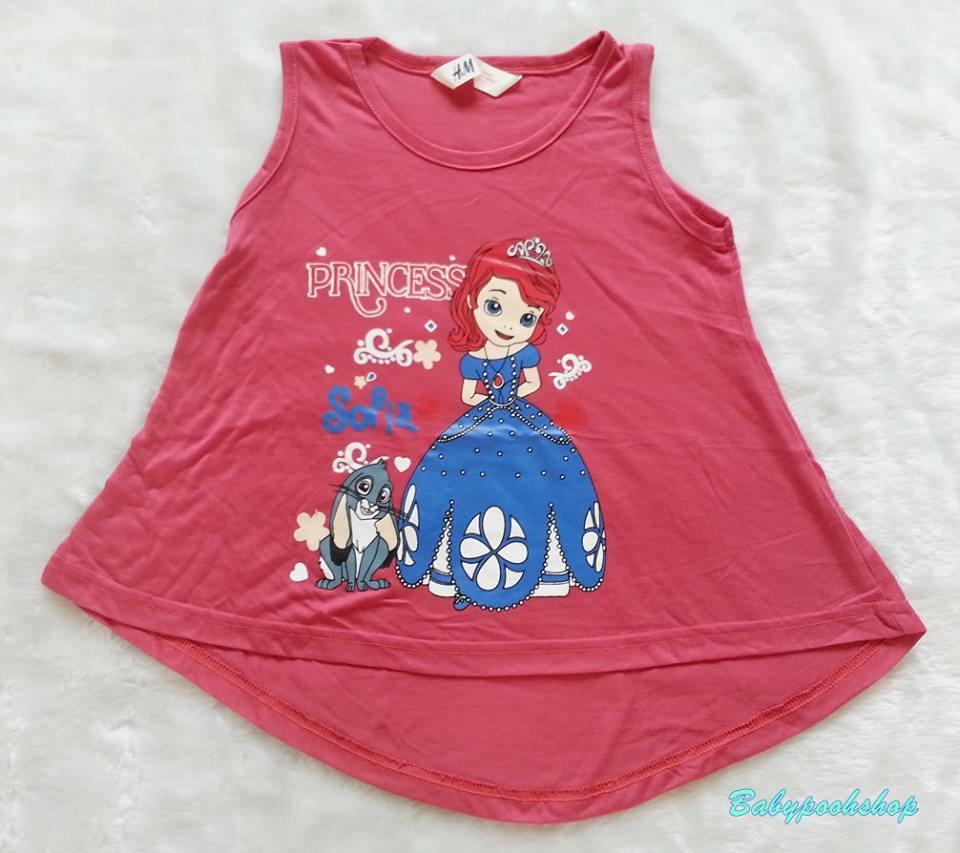 H&M : เสื้อกล้ามลายเจ้าหญิงโซเฟีย สีชมพูเข้ม