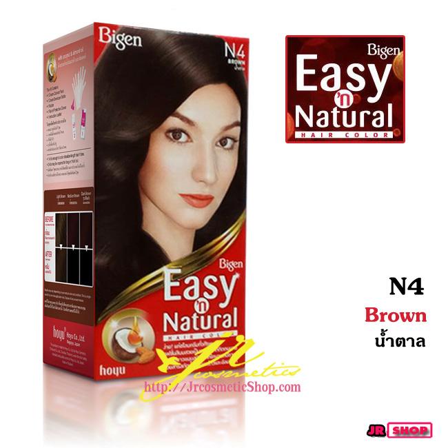 ฺBigen Easy 'n Natural ฺHair Color N4 Brown น้ำตาล