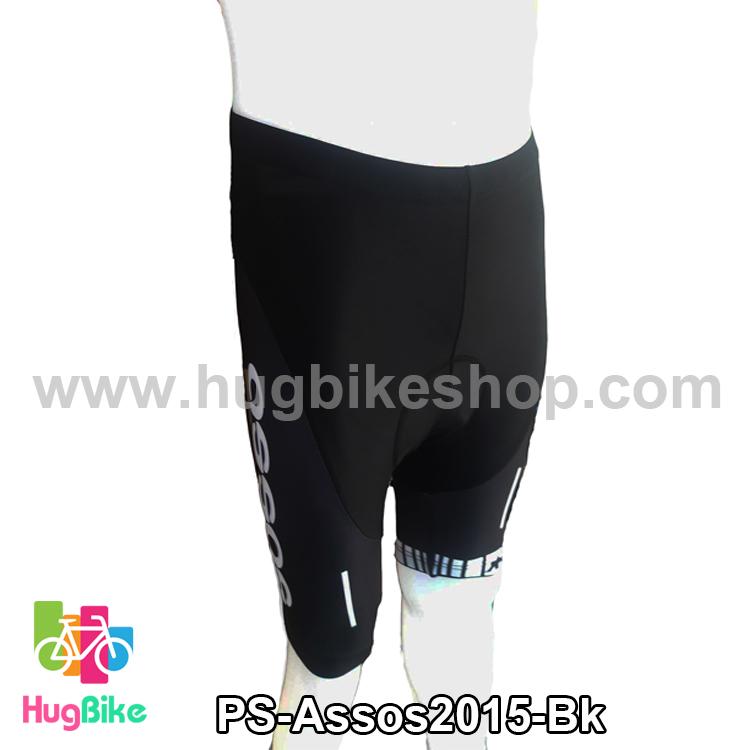 กางเกงจักรยานขาสั้นทีม Assos 15 สีดำ