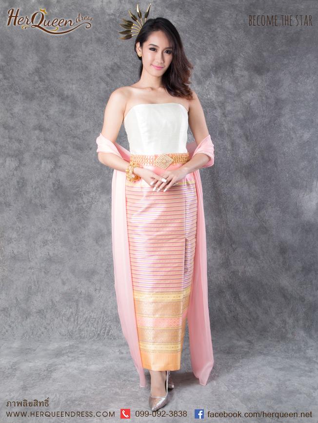 เช่าชุดไทย&#x2665 ชุดไทย เจ้านางเกาะอกครีม ผ้าคลุมสีชมพูโอโรส ขับผิว