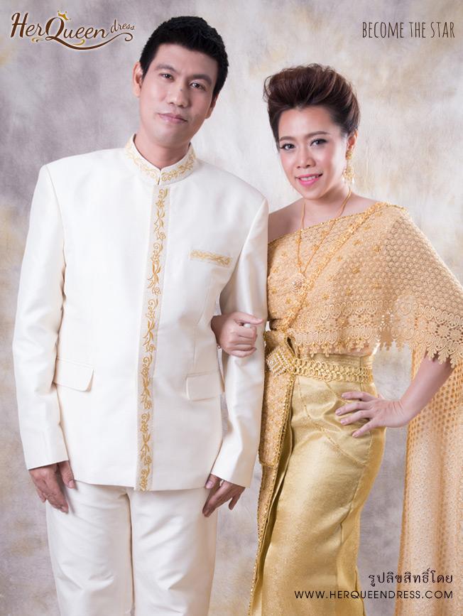 เช่าชุดไทย &#x2665 ชุดไทยคู่ ชุดไทยแต่งงาน เจ้าบ่าวเจ้าสาว