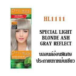 ดีแคช ออพติมัส คัลเลอร์ ครีม Optimus color Cream HL1111 Special Light Blonde Ash Gray Reflect บลอนด์อ่อนพิเศษประกายเทาหม่นเทา 100 ml.