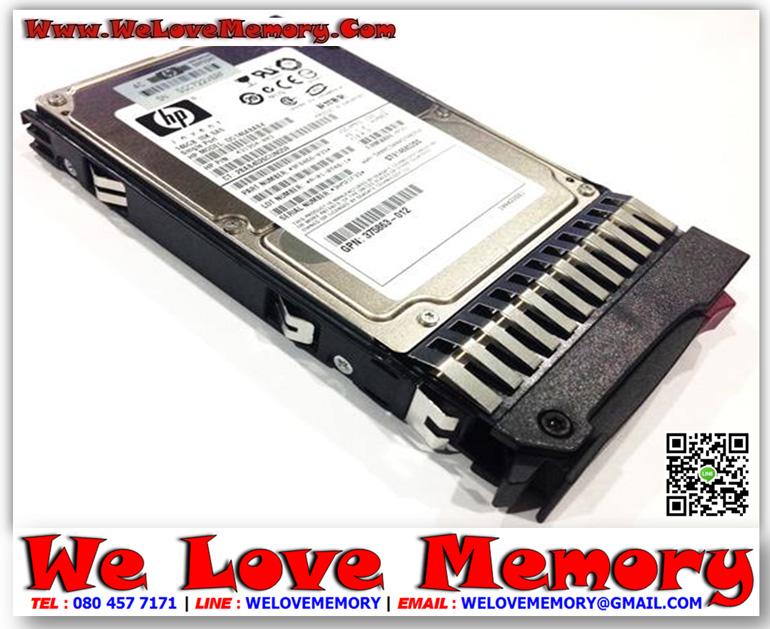 MM0500EANCR [ขาย จำหน่าย ราคา] HP 500GB 3G 7.2K 2.5 SATA HDD | HP