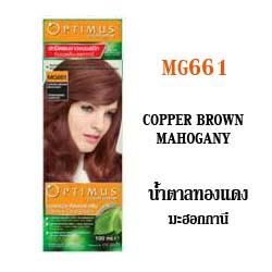 ดีแคช ออพติมัส คัลเลอร์ ครีม Optimus color Cream MG 661 Copper Brown Mahogany น้ำตาลทองแดงมะฮอกกานี 100 ml.