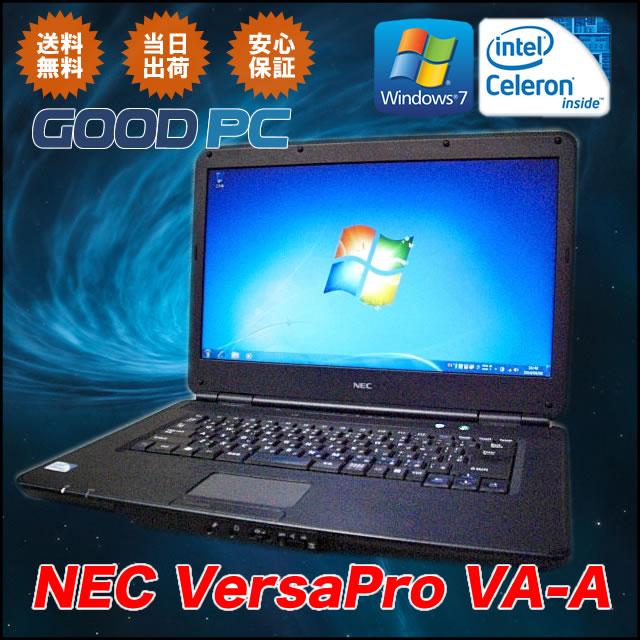 NEC VersaPro VA-A
