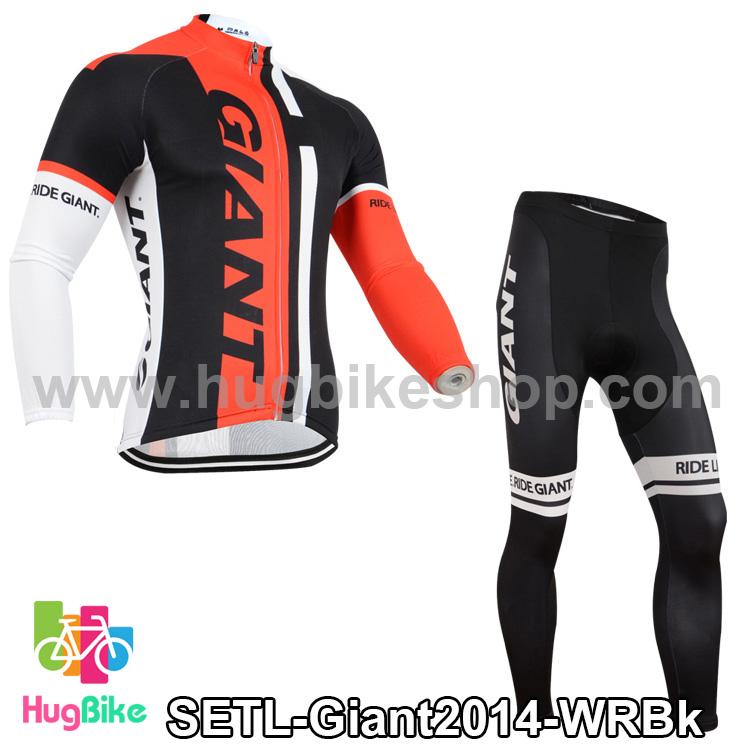 ชุดจักรยานแขนยาวทีม Giant 14 สีขาวแดงดำ