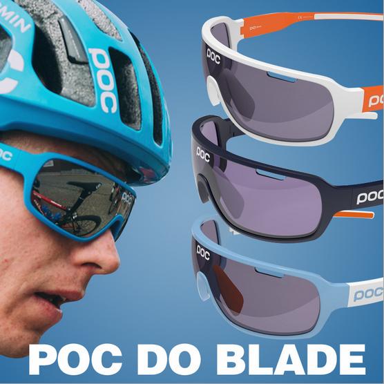 แว่นตาจักรยาน POC ชุดเลนส์ Polarized 5 เลนส์ครบเซ็ต รุ่น DO BLADE พร้อมคลิปสายตา