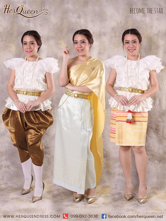 เช่าชุดไทยเพื่อนเจ้าสาว &#x2665 ชุดเพื่อนเจ้าสาว โทนสีทอง (เลือกแบบด้านในค่ะ)
