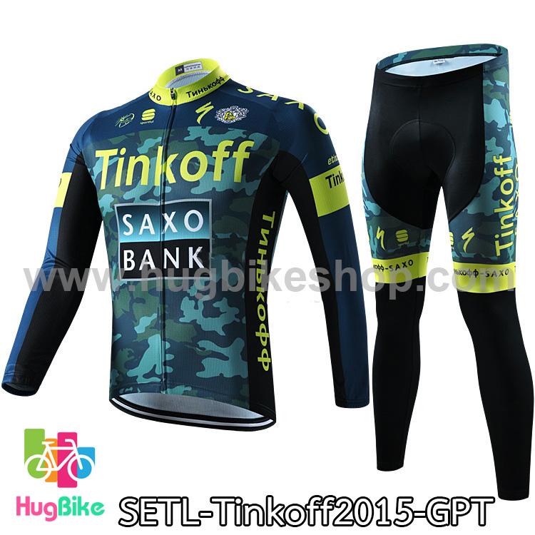 ชุดจักรยานแขนยาวทีม Tinkoff SAXO 15 สีเขียวลายพราง สั่งจอง (Pre-order)
