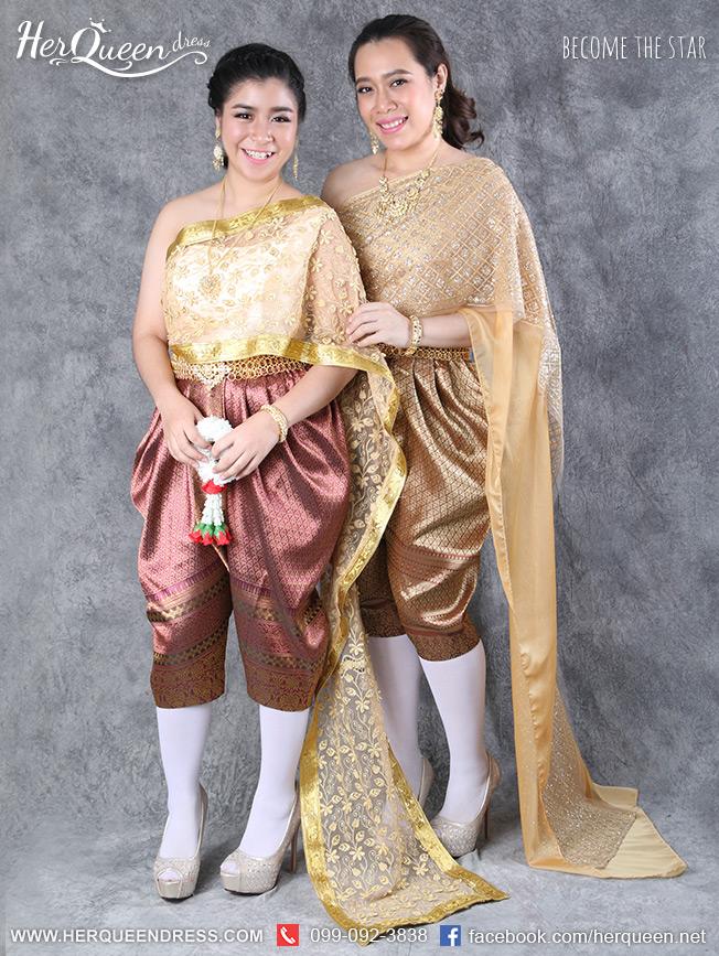 เช่าชุดไทย &#x2665 ชุดไทยสไบ ใส่คู่โจงกระเบน โทนสีทอง