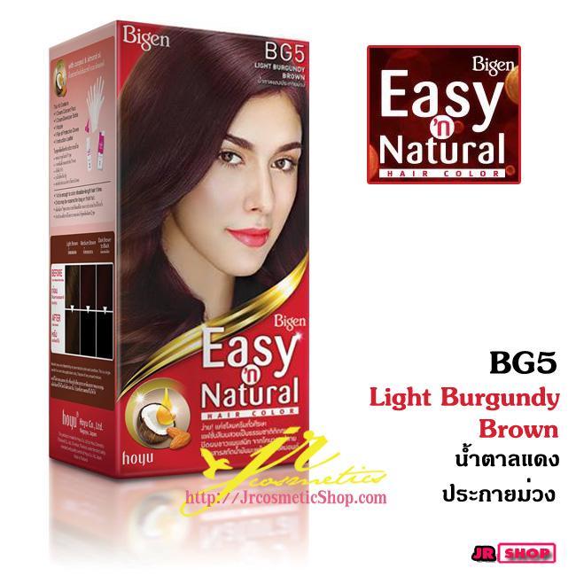 ฺBigen Easy 'n Natural ฺHair Color BG5 Light Burgundy Brown น้ำตาลแดงประกายม่วง (Confident สวยมั่นแบบสาวยุคใหม่)