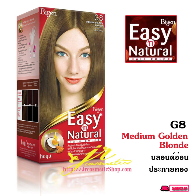 ฺBigen Easy 'n Natural ฺHair Color G8 Medium Golden Blonde บลอนด์อ่อนประกายทอง (Cheerful ร่าเริง กระปรี้กระเปร่า)