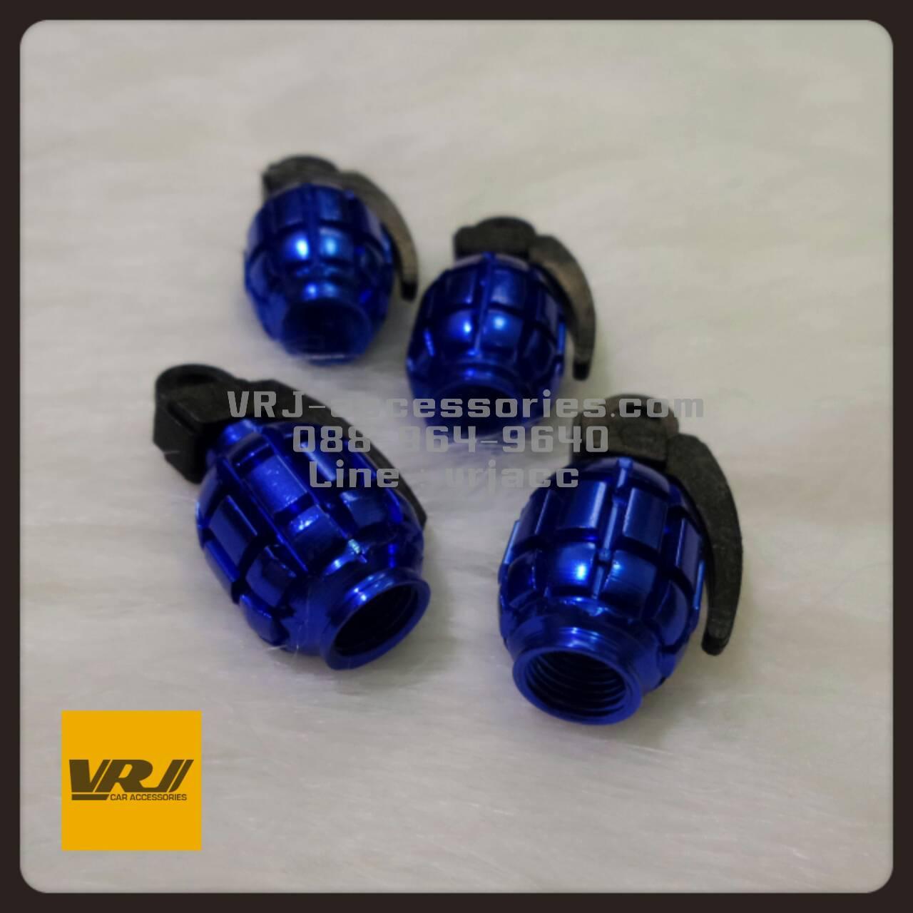 จุกลม ลูกระเบิด น้อยหน่า สีน้ำเงิน : Car tire valve Stem caps - Grenade Bomb