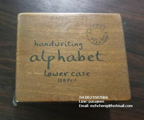 Stamp อักษรภาษาอังกฤษ28ชิ้น ตัวเขียนเล็ก
