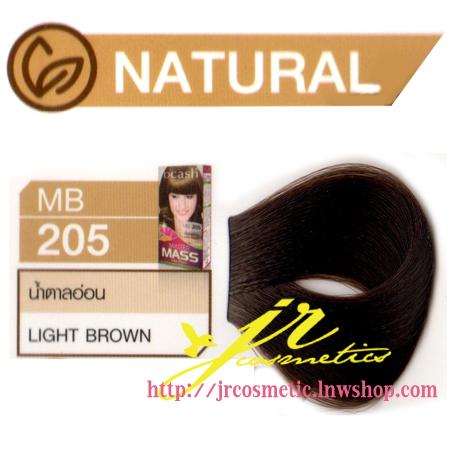 ครีมเปลี่ยนสีผม ดีแคช มาสเตอร์ แมส คัลเลอร์ครีม Dcash Master Mass Color Cream MB 205 น้ำตาลอ่อน (Light Brown) 50 ml.