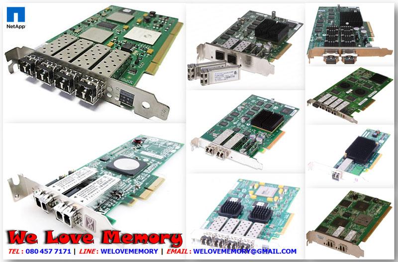X2055A-R6 [ขาย จำหน่าย ราคา] NetApp X2055A-R6 DUAL PORT 1/2/4 PCIE FC HBA