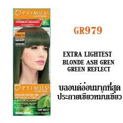 ดีแคช ออพติมัส คัลเลอร์ ครีม Optimus color Cream GR979 Extra Lightest Blonde Ash Green Green Reflect บลอนด์อ่อนมากที่สุดประกายเขียวหม่นเขียว 100 ml.