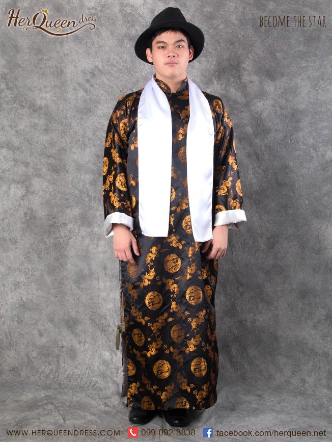 เช่าชุดแฟนซี &#x2724 ชุดแฟนซี ชุดเจ้าพ่อเซี่ยงไฮ้ - ผ้าไหมจีนสีน้ำตาลลายทอง สำเนา