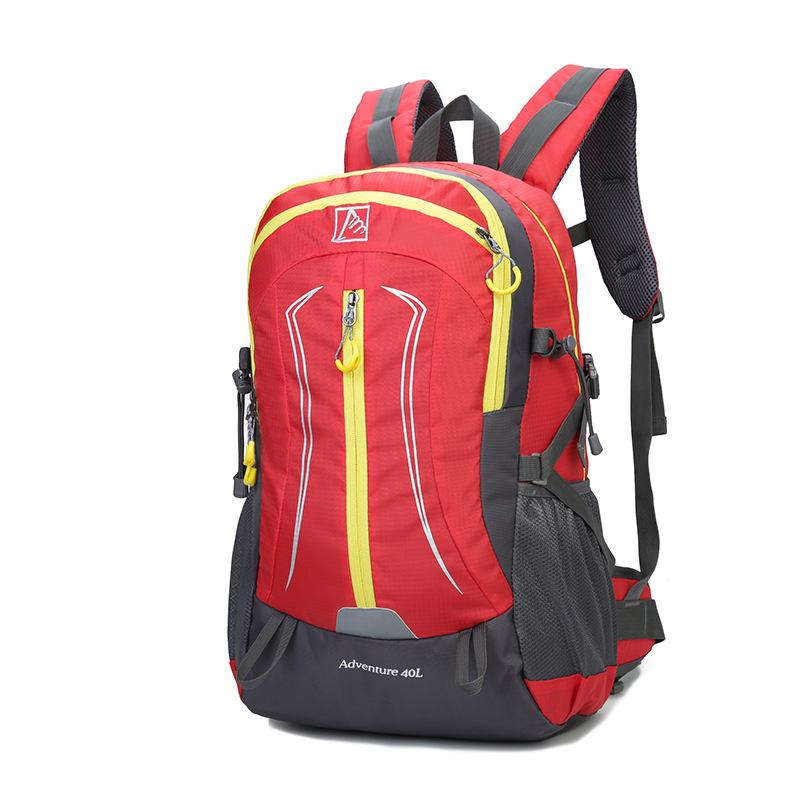 กระเป๋าเป้จักรยาน รุ่น Aomingge 40L