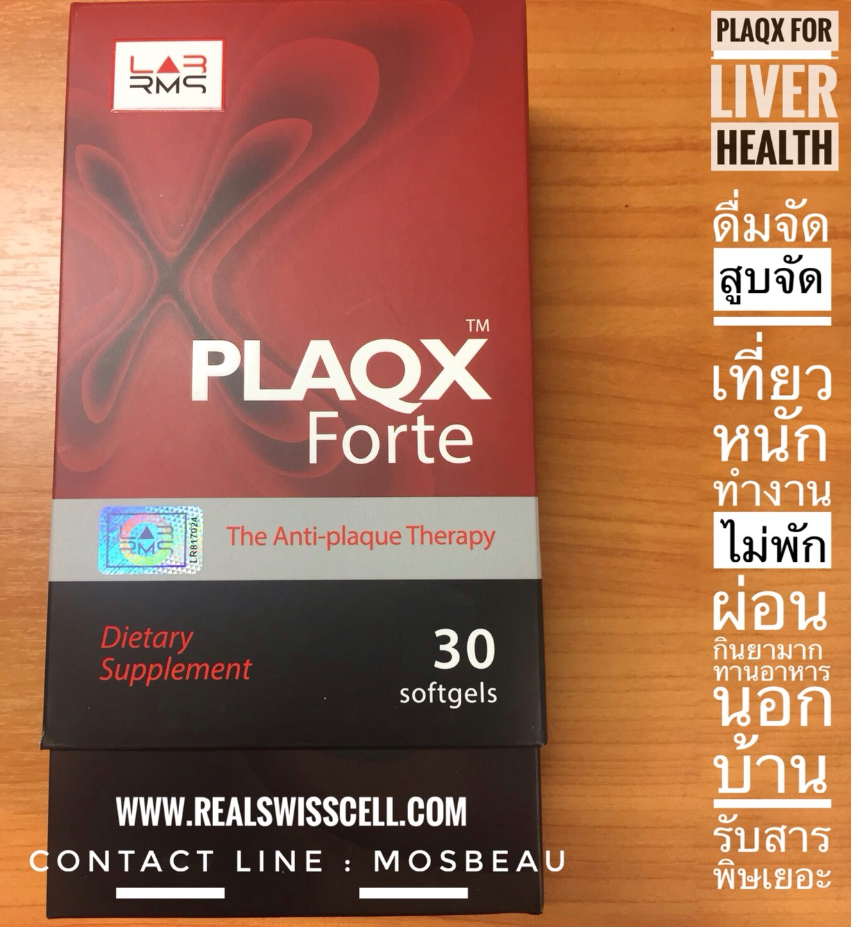 MF3 Plaqx Forte (Softgels) for Liver Health
