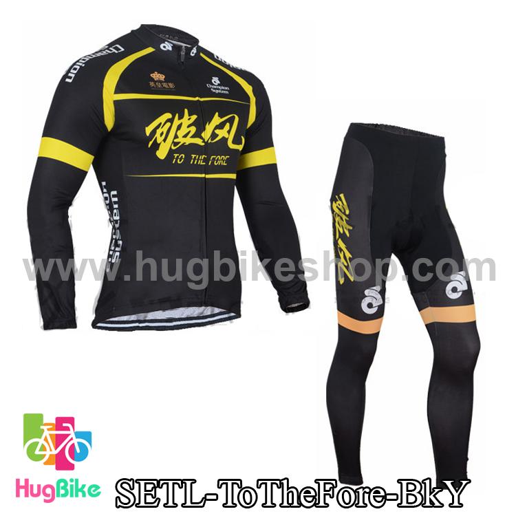 ชุดจักรยานแขนยาว ประกอบภาพยนต์ To The Fore สีดำเหลือง