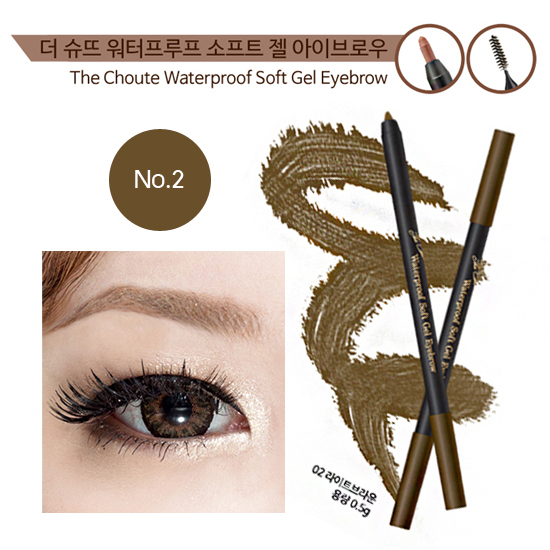 The Choute by Witch's Pouch Waterproof Soft Gel Eyebrow 0.5g #02 Light Brow