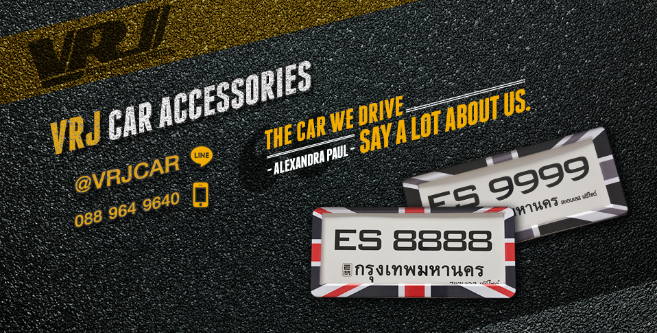 VRJ Car Accessories